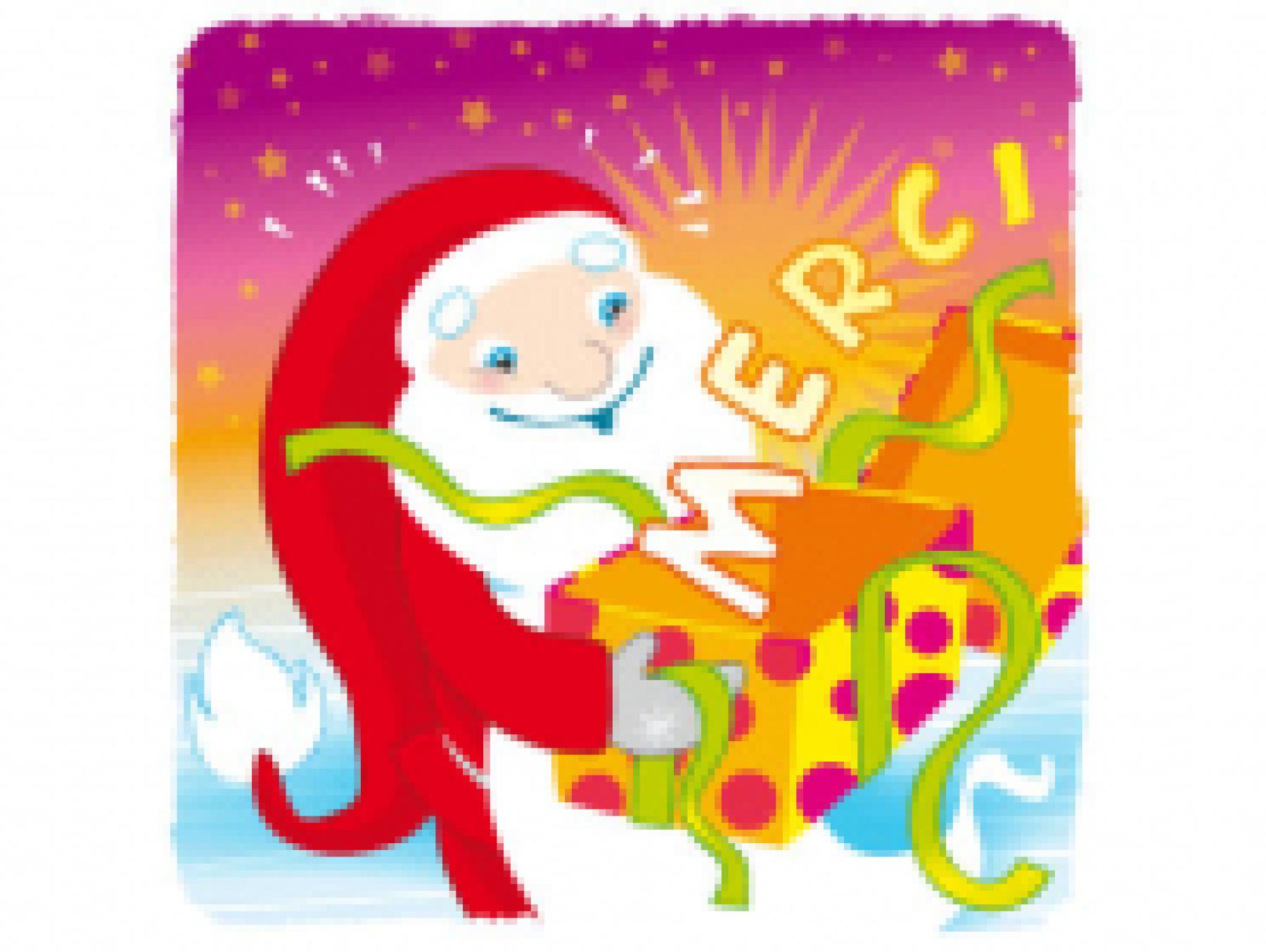 Le Noël du Père Noël