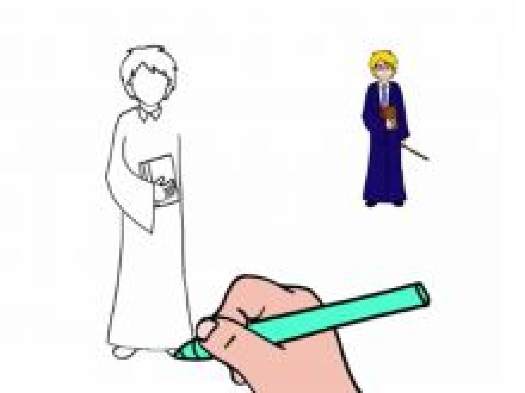 Dessiner un sorcier
