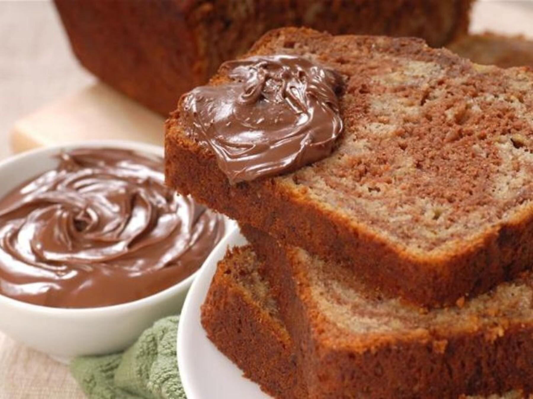 Gâteau au yaourt marbré au Nutella