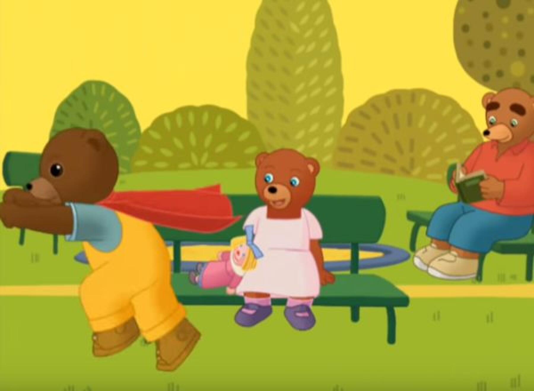 Petit Ours brun est un super-héros